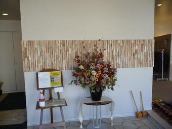 流木パネルによる壁面装飾例