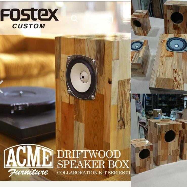 DRIFTWOOD SPEAKER BOX 販売開始!